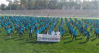 Osmangazi İlçe Sağlık Müdürlüğü 3-4 Ekim Dünya Yürüyüş Günü Etkinliği