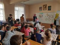 Harmancık Gülözü Köyü İlkokulu