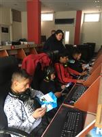 İnternet Cafe (3).jpg