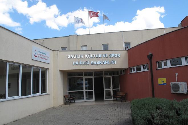 Gebze Teknik Üniversite ASM