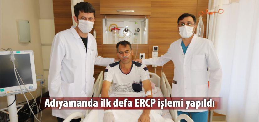 Adıyaman'da İlk Defa ERCP İşlemi Yapıldı