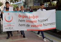 organ bağışı ve mem kanseri farkındalık yürüyüşü  (18).JPG